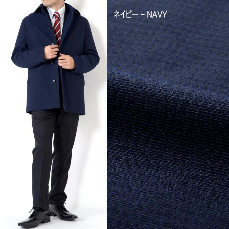 コート メンズ ビジネスコート フード付き ステンカラーコート ラミネート加工 中綿裏地 撥水加 S M L LL