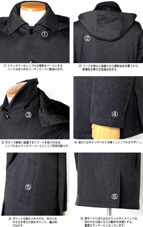 コート メンズ ビジネスコート フード付き ステンカラーコート ボンディング加工 中綿裏地 撥水加 S M L LL