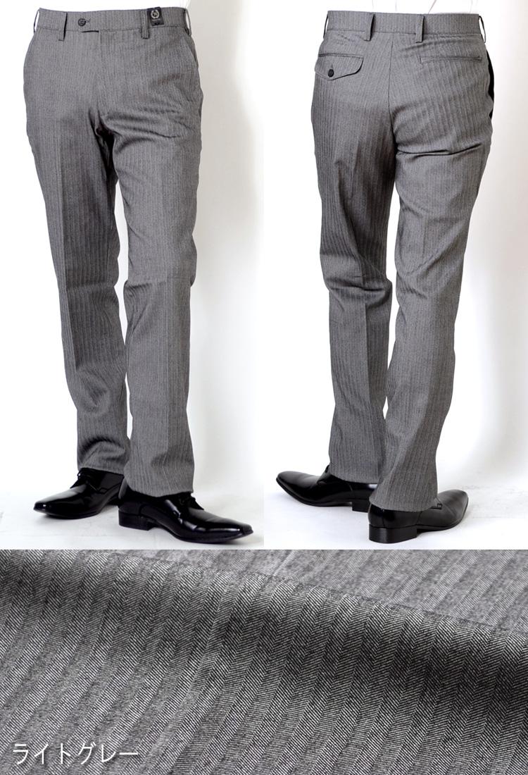 スラックス ストレッチ素材 秋冬ノータックスラックス ご家庭で洗える スマートモデル 2color ビジネススラックス WARMBIZ