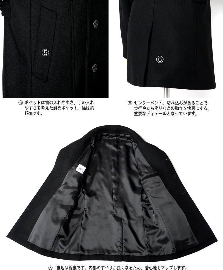 コート メンズ ビジネスコート メルトン ウール素材 スタンドカラーコート S M L LL