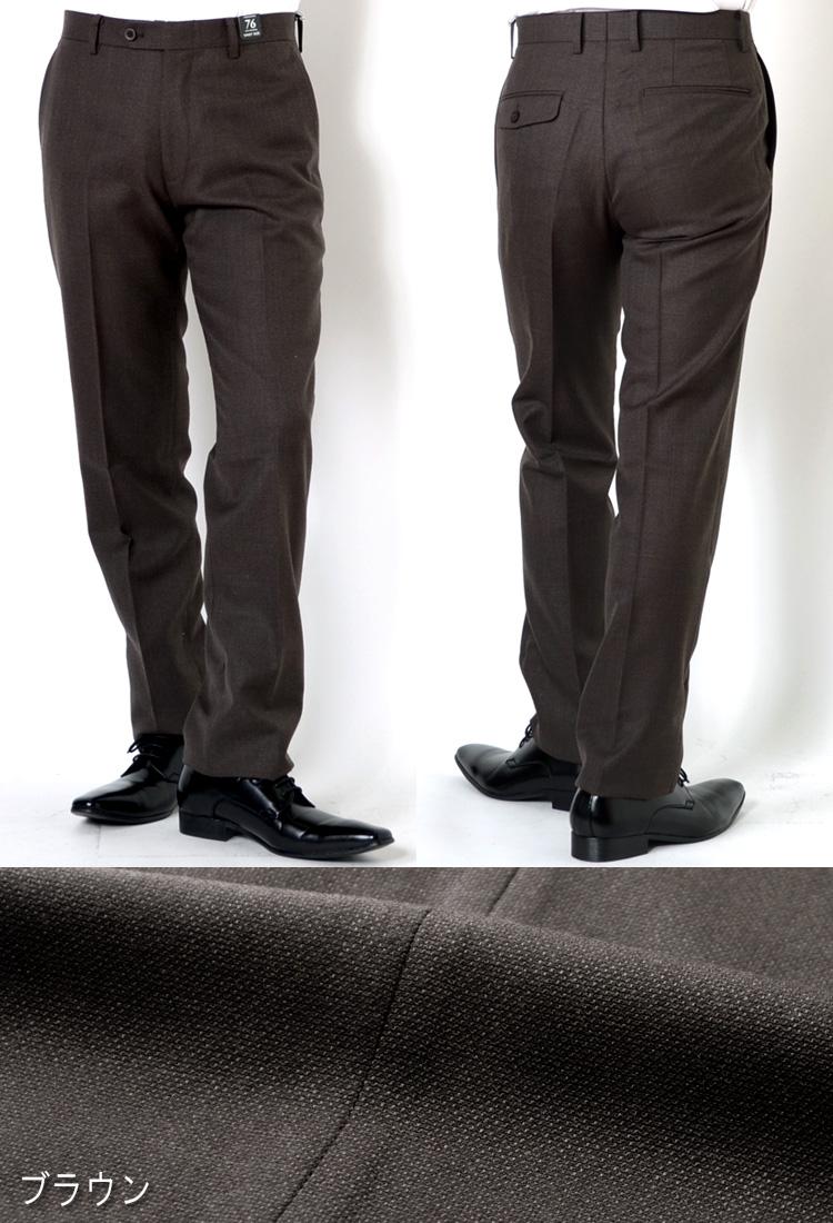 スラックス WOOL混素材 秋冬ノータックスラックス ご家庭で洗える スマートモデル 2color ビジネススラックス WARMBIZ