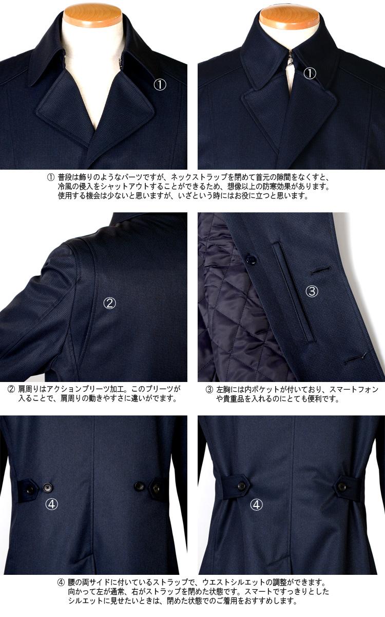 コート メンズ ビジネスコート シングルトレンチコート ボンディング素材 中綿ライナー 取り外し可能 撥水加工 S M L LL