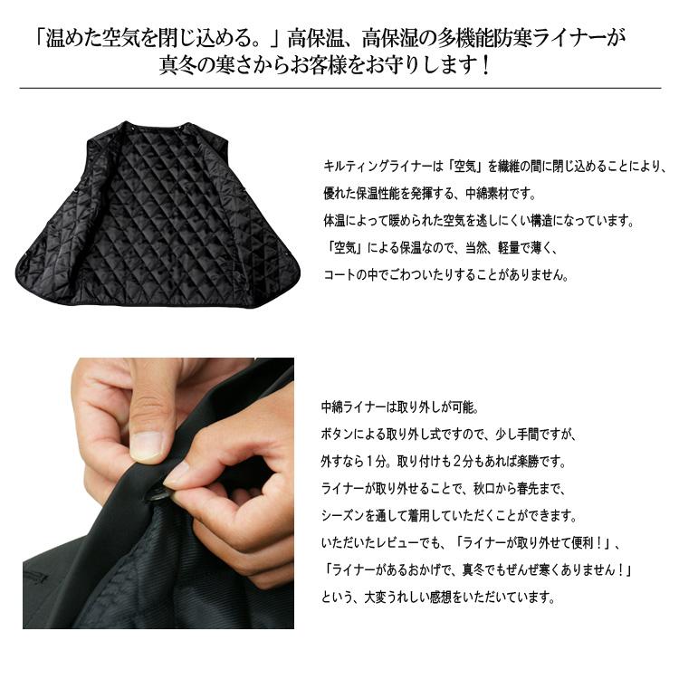 コート メンズ ビジネスコート ステンカラーコート コットンツイル素材 中綿ライナー 取り外し可能 撥水加工 S M L LL