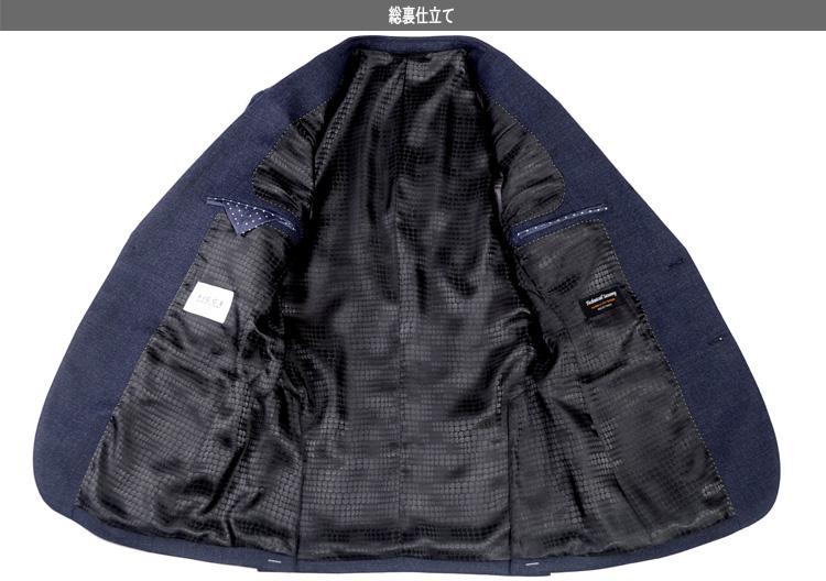 訳あり 処分価格 スーツ メンズ スリム ビジネススーツ FICCE フィッチェ WOOL素材 サキソニー素材 段返り3ツボタン 秋冬 メンズスーツ Y体 A体 AB体 3つボタンスーツ スーツ