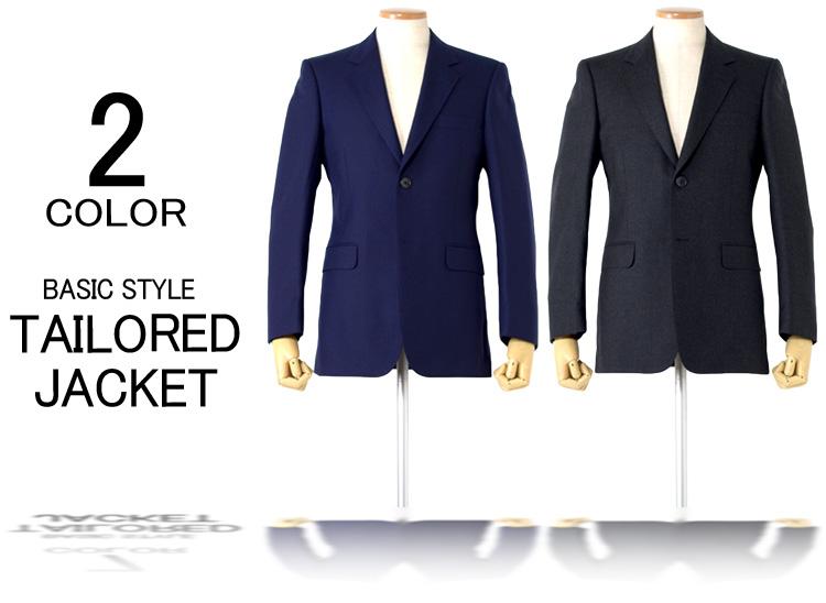日本製 ジャケット メンズジャケット 2ツボタンジャケット 2color テーラードジャケット ゴルフジャケット 紺ブレ