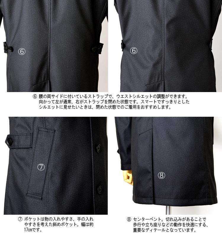 コート メンズ ビジネスコート ステンカラーコート ボンディング素材 撥水加工 中綿ライナー 取り外し可能 M L LL
