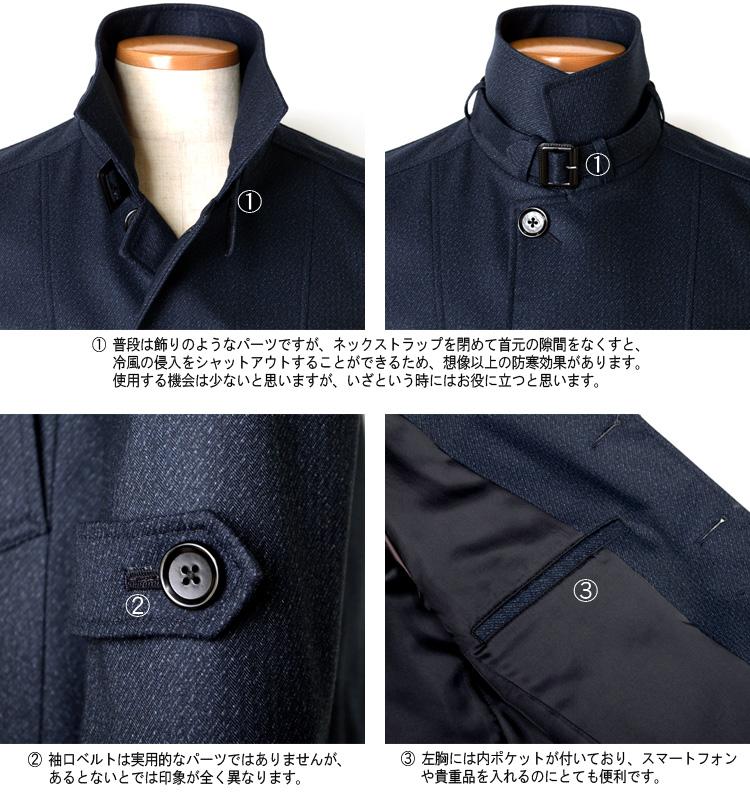コート メンズ ビジネスコート スタンドカラーコート ボンディング素材 撥水加工 M L LL