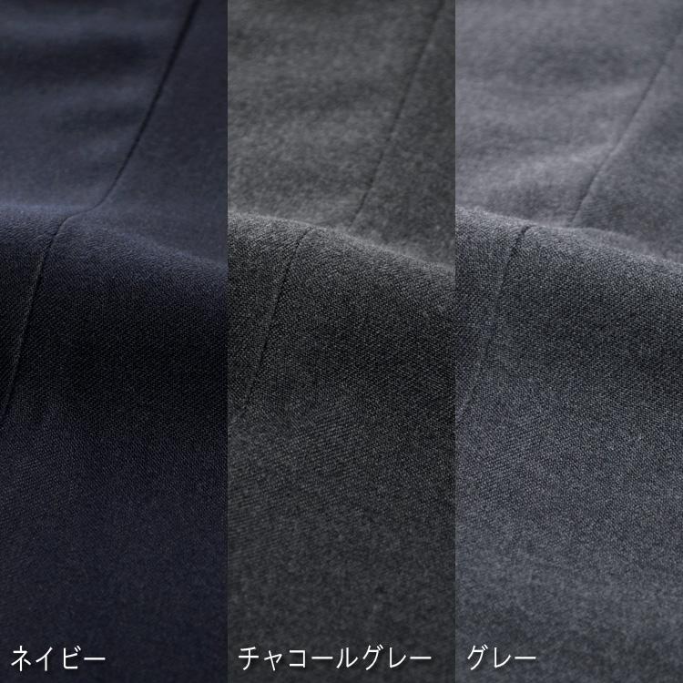 スラックス メンズ ビジネススラックス 秋冬 ストレッチ素材 スリム ノータックスラックス ご家庭で洗える