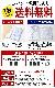 スラックス メンズ ビジネススラックス 秋冬 スマート ウィンドーペン ノータックスラックス ご家庭で洗える ゴルフパンツ