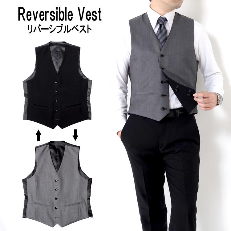 ベスト ジレ メンズ リバーシブルベスト オッドベスト ジレベスト ビジネス フォーマル カジュアル メンズファッション 3ピース