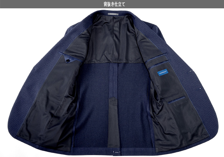 スーツ メンズスーツ ウォッシャブルスーツ ベーシックスーツ 洗えるスーツ 3color A体 AB体 2ツボタンスーツ ビジネススーツ