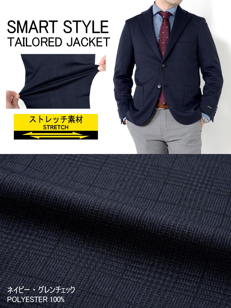 メンズジャケット ジャケット ニット素材 スリムモデル ストレッチ AB体 BB体 2ツボタンジャケット テーラードジャケット セットアップ ゴルフジャケット