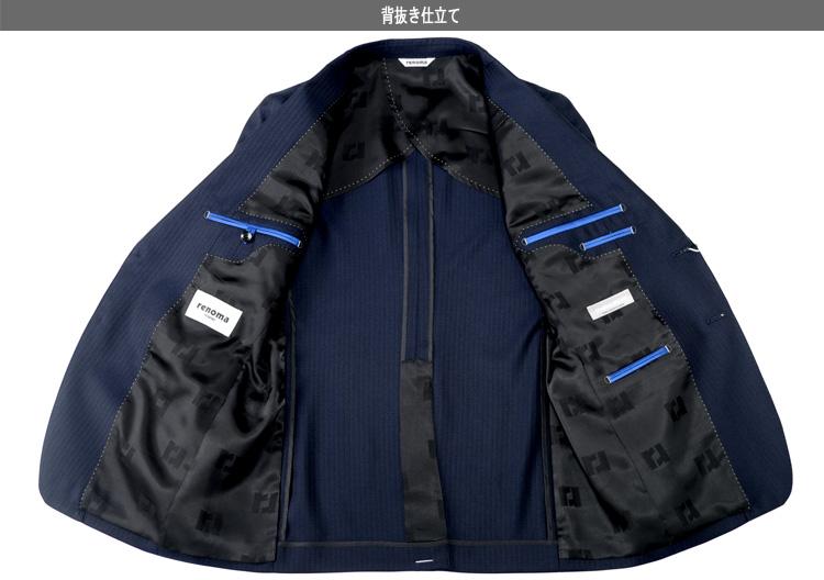 スーツ 春夏メンズスーツ renoma レノマ スリムスーツ 5COLOR ストライプ A体 AB体 2ツボタンスーツ ビジネススーツ