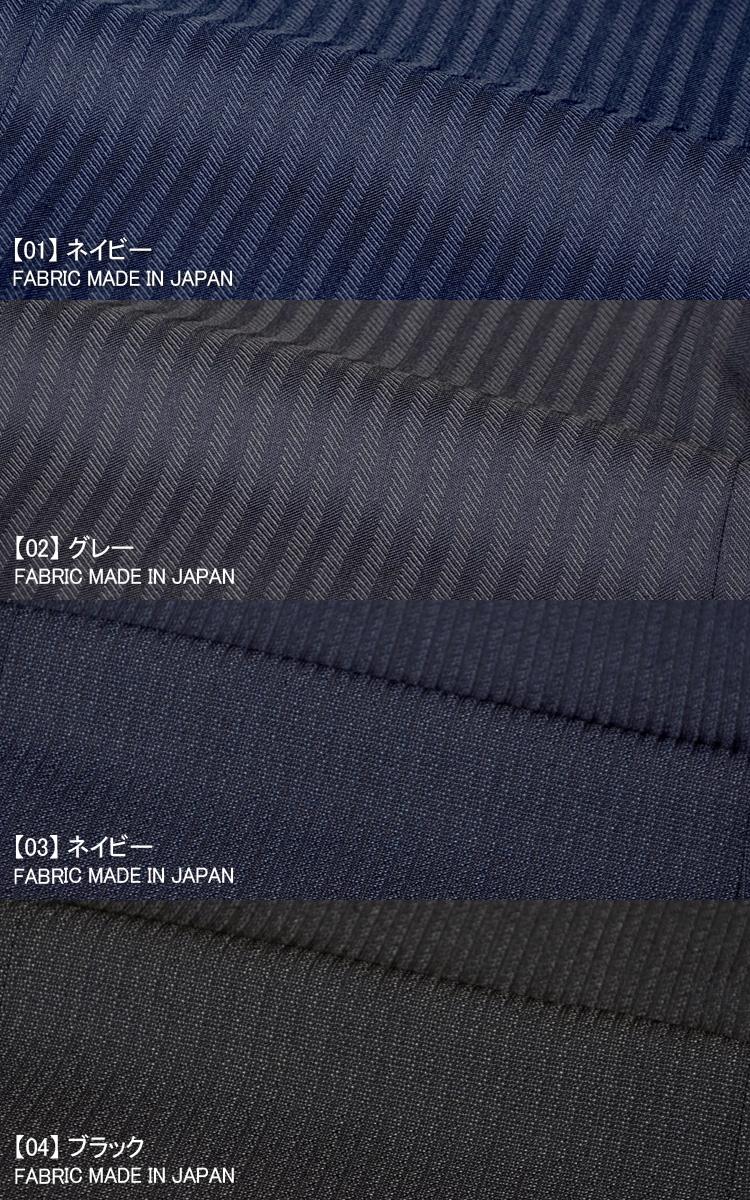 スーツ メンズスーツ 春夏スーツ FICCE フィッチェ スリムスーツ Y体 A体 AB体 2ツボタンスーツ 微光沢 ストレッチ素材 尾州生地 ビジネススーツ