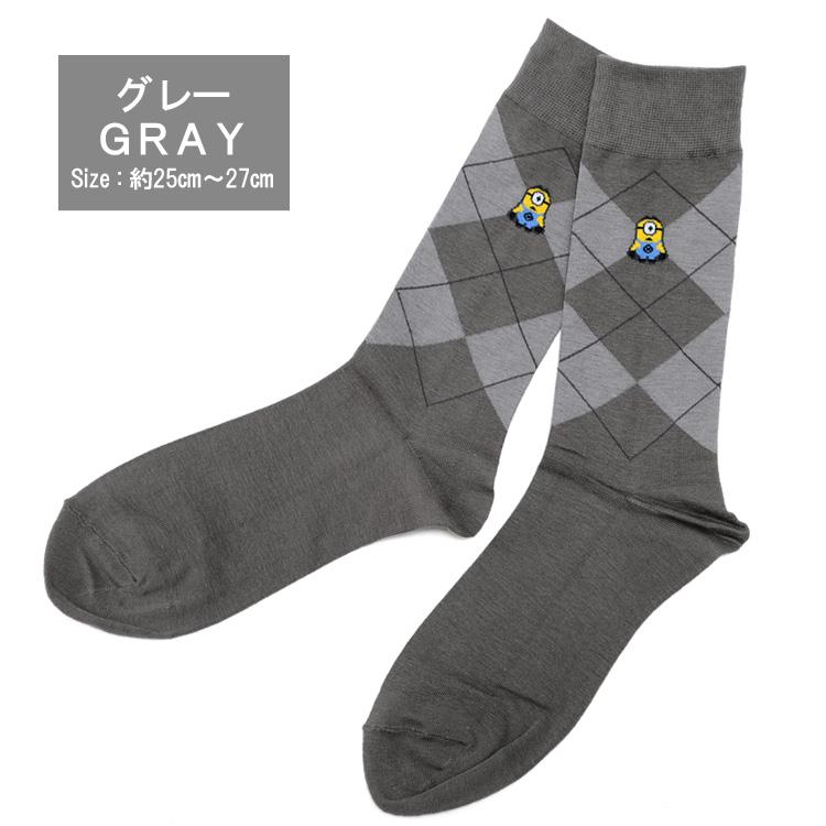 ミニオン 靴下 日本製 メンズ靴下 ソックス メンズ 紳士 くつした くつ下 靴下 プレゼント ギフト 父の日 ミニオンズ