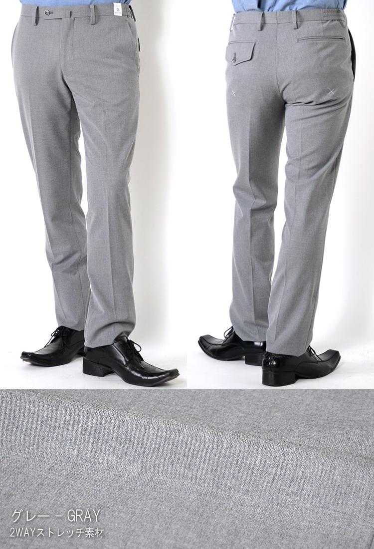 メンズスラックス スラックス単品 セットアップ ストレッチ素材 スマート SET UP ノータック 春夏スラックス 2つボタンスーツ スマートスーツ
