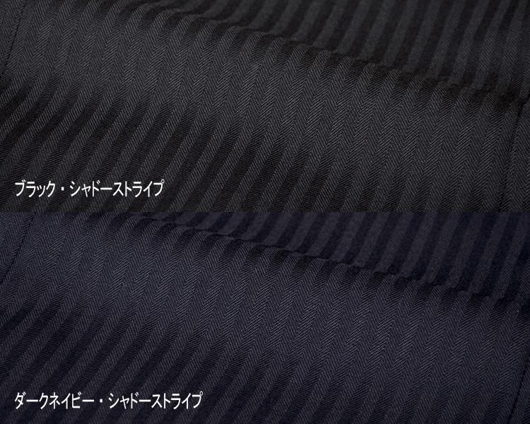 スリーピーススーツ メンズスーツ オールシーズン スリムスタイル 3ピーススーツ ご家庭で洗濯可能なスラックス Y体 A体 AB体 2ツボタンスーツ ビジネススーツ 結婚式 2次会
