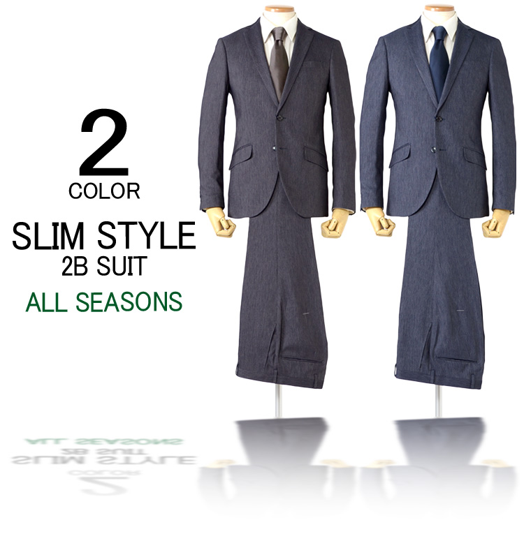 スーツ メンズスーツ デニム調スーツ ストレッチ素材 オールシーズン スリムスタイル ご家庭で洗濯可能なスラックス 2COLOR Y体 A体 AB体 2ツボタンスーツ ビジネススーツ