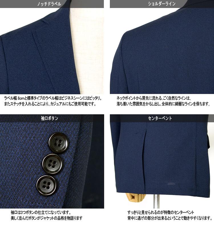 メンズジャケット ジャケット ニット素材 スマートモデル ストレッチ A体 AB体 BB体 2ツボタンジャケット テーラードジャケット セットアップ ゴルフジャケット