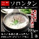 牛肉・韓国はるさめ入り本格手作りソロンタン700g(約2〜3人前) ソルロンタン【冷凍便】