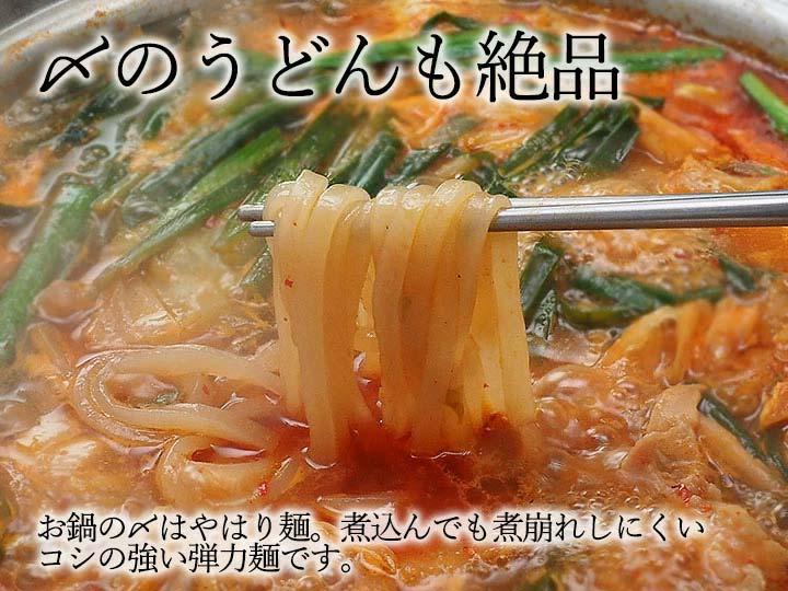 大阪鶴橋牛もつキムチ鍋セット 牛もつミックス400g(200g×2)、特製もつ鍋スープ200g、白菜キムチ250g、鍋用うどん170g【冷凍便】