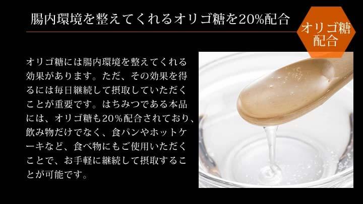 J's紅参エキス入りはちみつ300g(オリゴ糖20%配合) 常温便・クール冷蔵便可