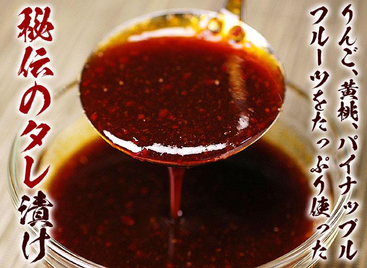 【焼肉 焼き肉】特選プルプルうまタレ漬けテッチャン(シマチョウ)200g たれ漬け ホルモン 焼肉 てっちゃん シマ腸 バーベキュー BBQ 冷凍便