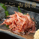 さくらえび 桜えび サクラエビ 500g お刺身OK 生食用 ボリューム満点 台湾産 冷凍限定