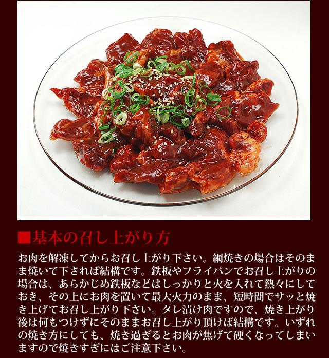 【焼肉 焼き肉】大阪鶴橋・タレ漬け超柔らかい牛ハラミ焼肉500g たれ漬 ハラミ肉 ハラミ 焼肉 バーベキュー BBQ 冷凍便