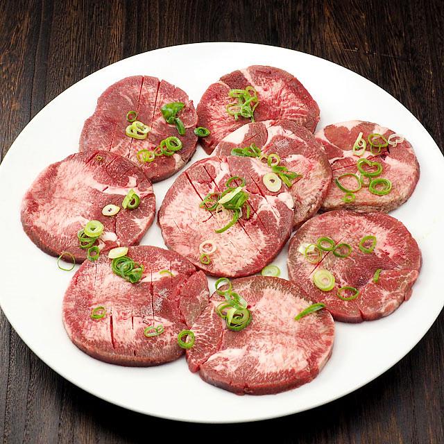 【焼肉 焼き肉】極厚8mm 贅沢 牛タン300g(3人前)牛たん 塩たん 塩タン タン塩 たん塩 バーベキュー BBQ 冷凍便