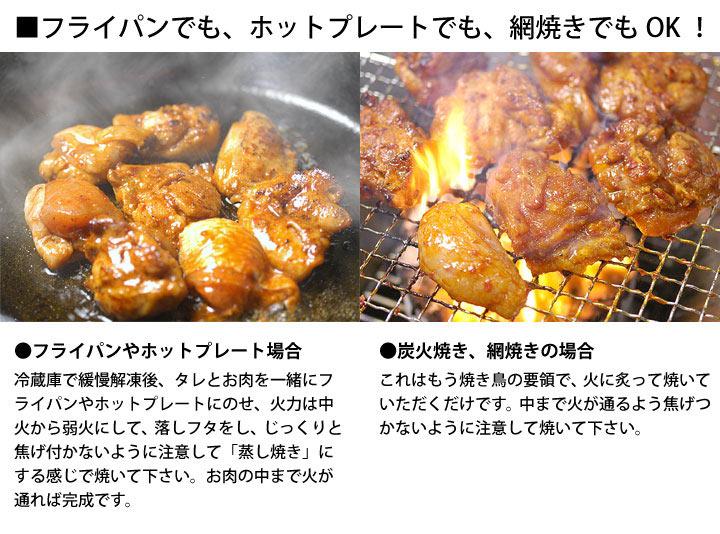 【焼肉 焼き肉】韓国で大ブームの辛口タレ漬け鶏焼肉「プルダッ(火の鶏)」400g プルタック プルダック バーベキュー BBQ 冷凍便