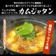 豚スペアリブのカムジャタン450g×2袋セット(えごま粉末付き)キムやせ特製カンジャタン ※ジャガイモは別途ご用意ください 冷凍便