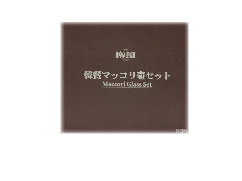マッコリ用ハンアリセット(壷1000m1用、椀×4、おたま) 常温便・クール冷蔵便・冷凍便可