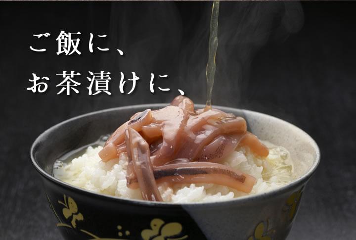 アオリイカの塩辛(青唐辛子入り)100g あおりいか いかの塩辛 イカの塩辛 冷凍便