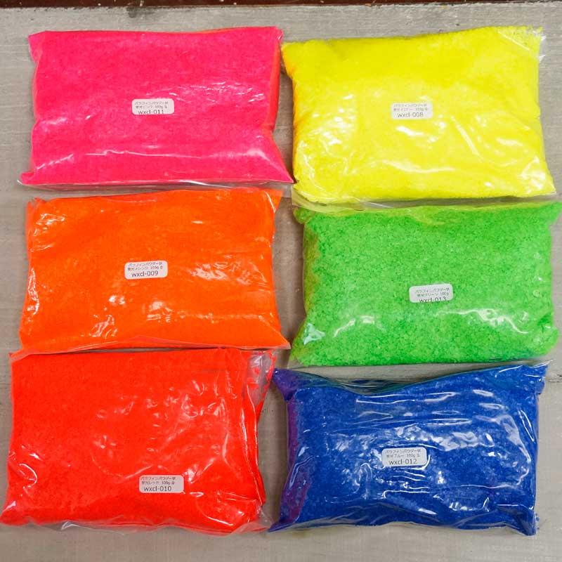 【SALE!!】カラーパラフィンパウダー状【100g 全14色】