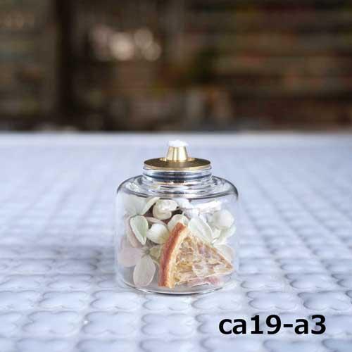 【kinariオリジナル】 candle time set ボタニカルオイルランプ(a) 専用オイル付き