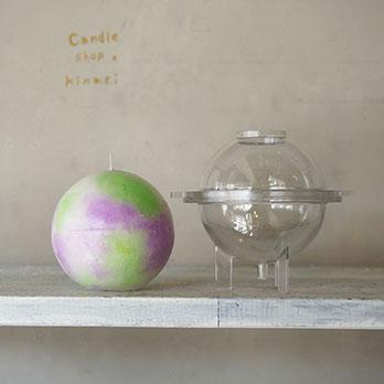 キャンドルモールドボール形(ポリカーボネイト型)直径8cm