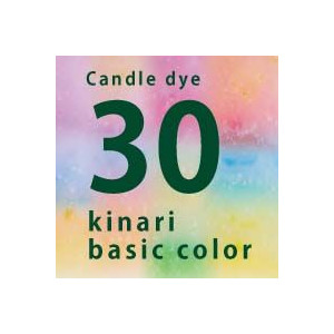 kinari ベーシックカラー染料 30色セット