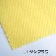【蜜蝋】ビーズワックスカラーシート 全19色
