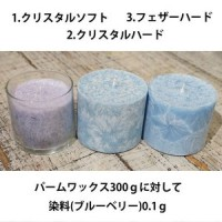 パームワックス フェザータイプ ハード【1kg,5kg ピラー・コンテナ用】