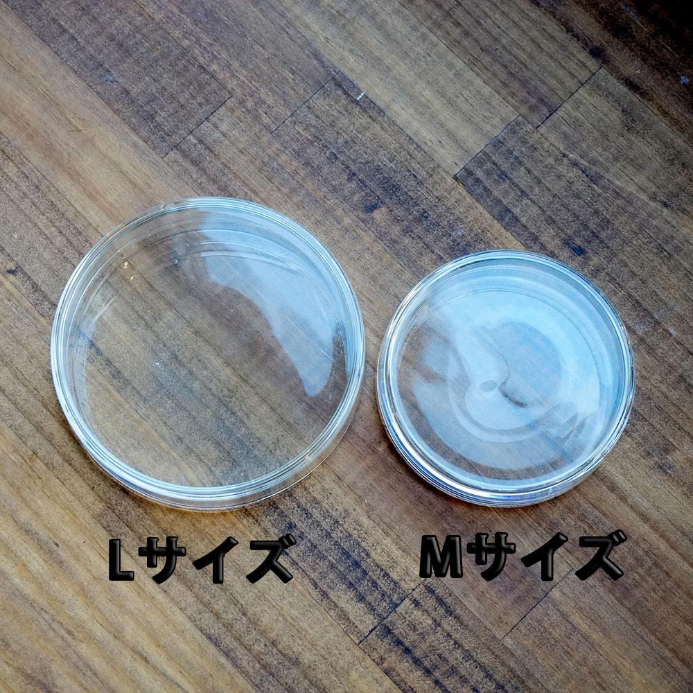 【ガラス容器】シャーレ