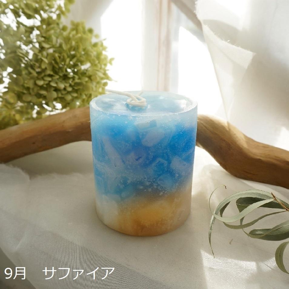 【kinariオリジナル】 誕生石カラーキャンドル 全12色