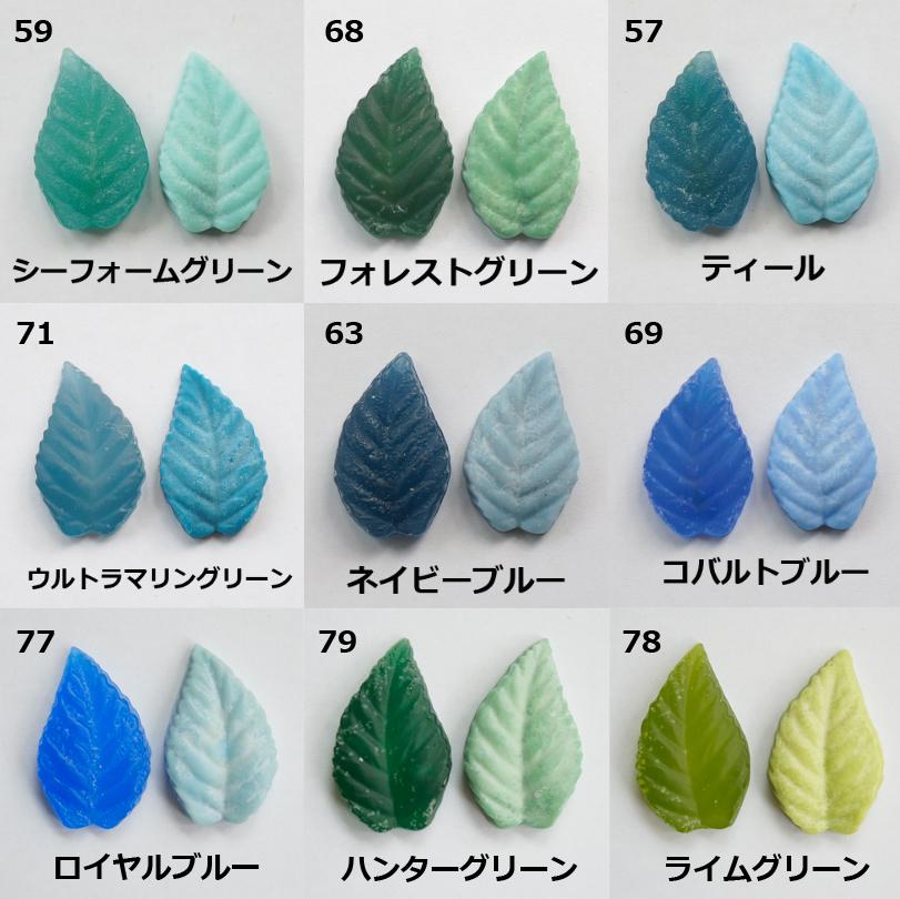 キャンドル染料(チョコレート形状) 全27色