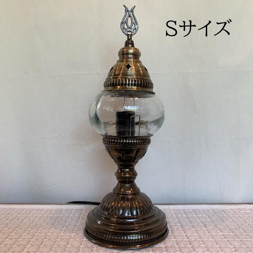 【トルコランプ】スタンド型(Sサイズ/Mサイズ/Lサイズ)