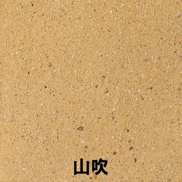 薄くて硬い土間たたき ウルトラソイル1平方メートルセット