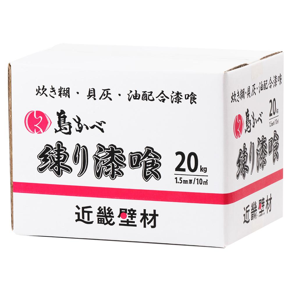 お買い得セット! しっくいリフォームチャレンジセット【島かべ練り漆喰1箱:ボードベース3セット】