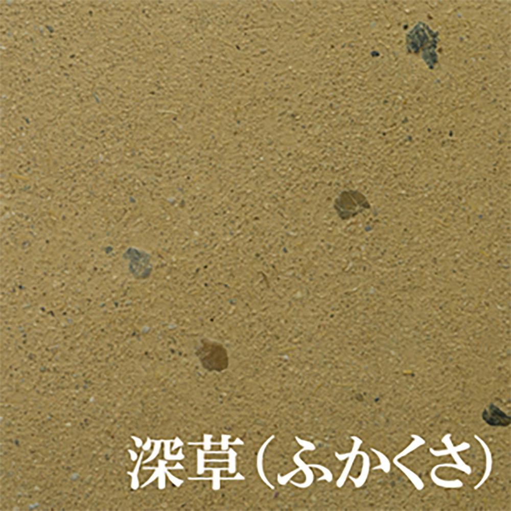 昔ながらの土間たたき 重吉たたき1平方メートルセット
