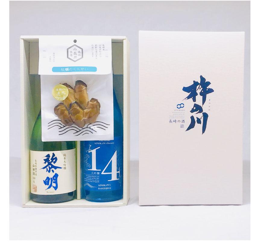 父の日ギフト【送料無料】牡蠣のくんせいと日本酒セット