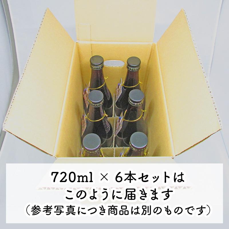 杵の川吟醸(1800ml、720ml)