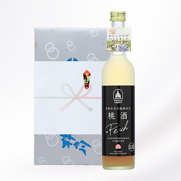 長崎リキュール白鳳桃(500ml)
